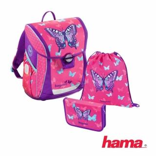 dd4d595631fe7 Školská taška pre prváka Fabby Motýľ empty